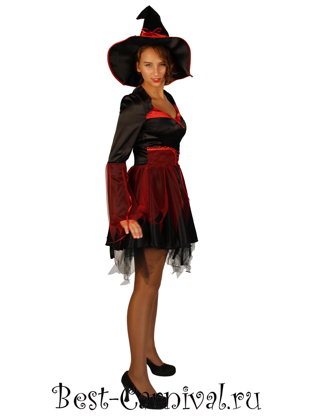 Костюмы на хэллоуин купить