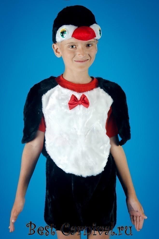Купить костюмы карнавальные