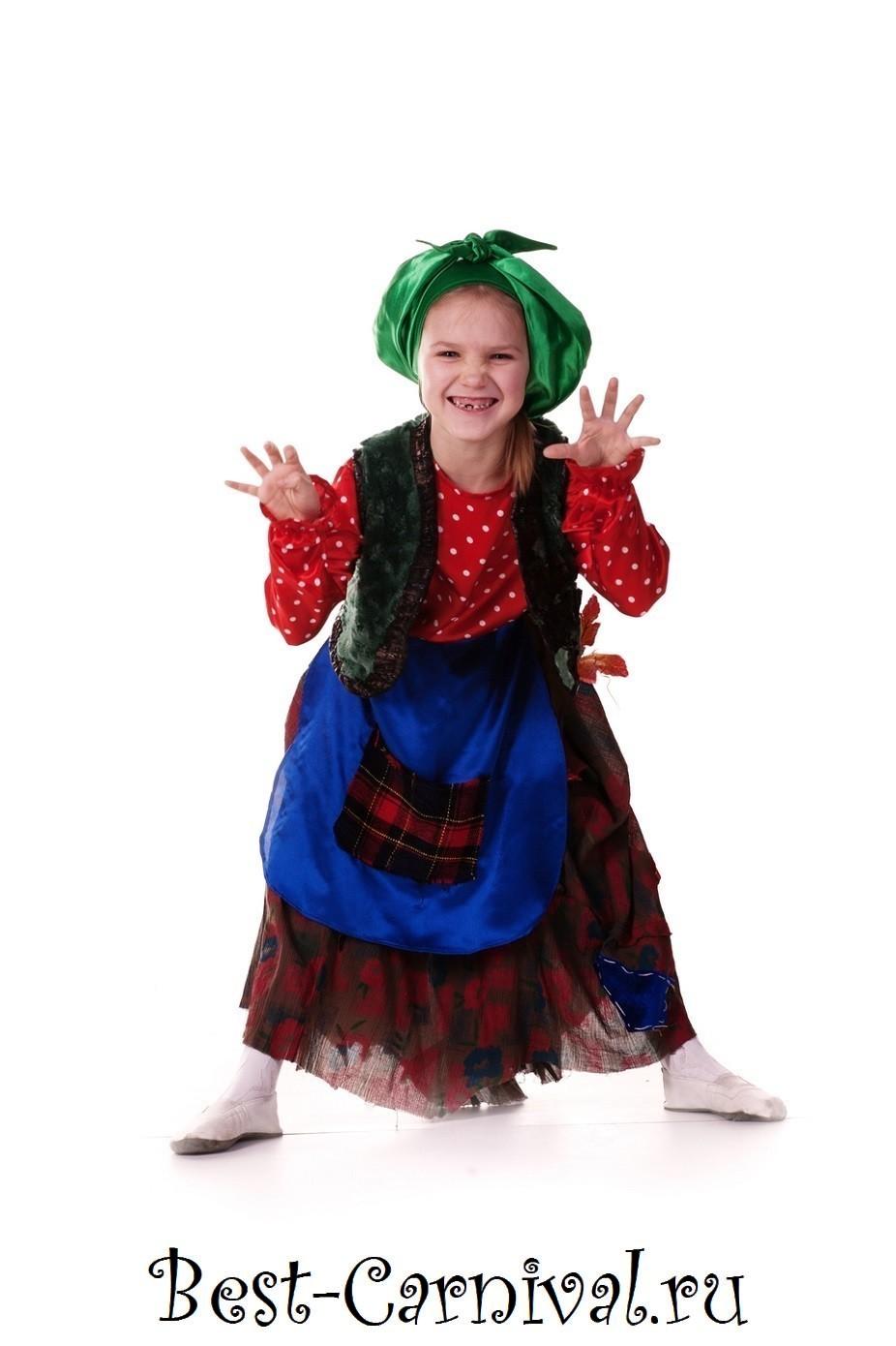 Новогодний костюм бабы яги