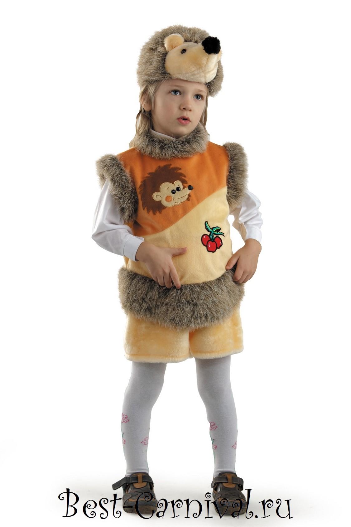 Купить зимнюю одежду для малыша