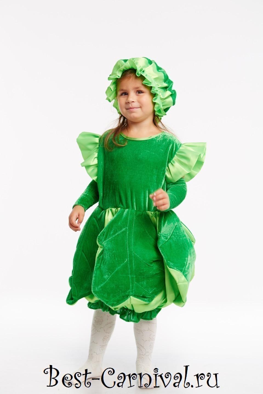 Купить костюм капусты в москве