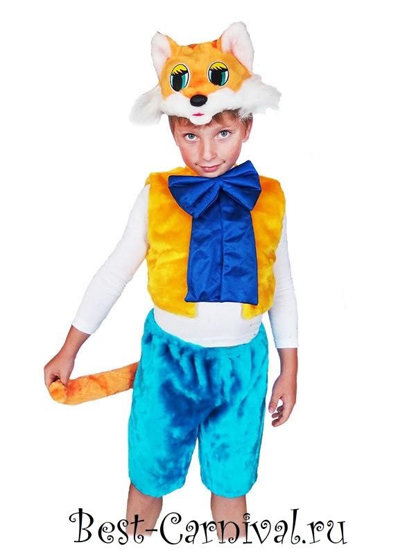 Купить карнавальный костюм Кота Леопольда для детей ... - photo#42